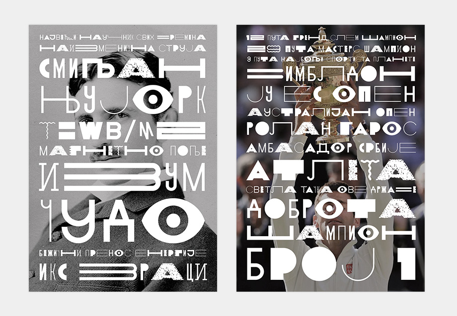 Print Typography Lettering Awards Curated